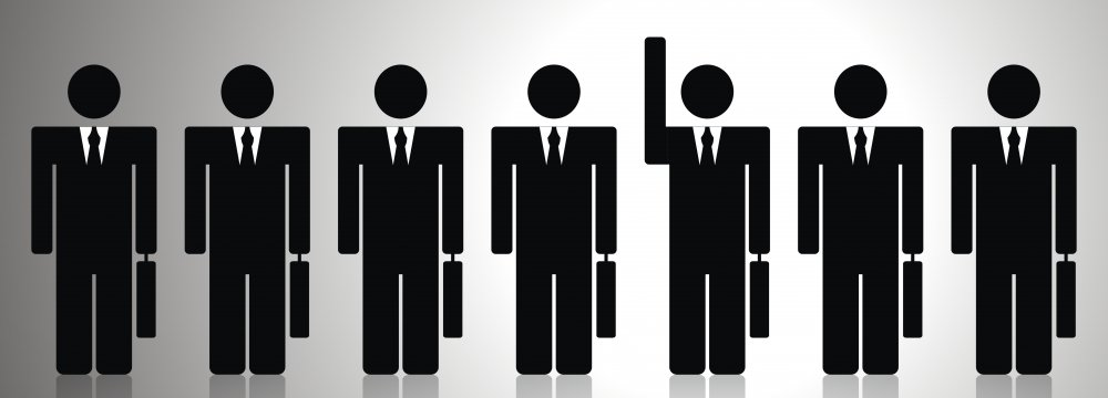 Iran's Q1 Jump in Jobs Under Scrutiny