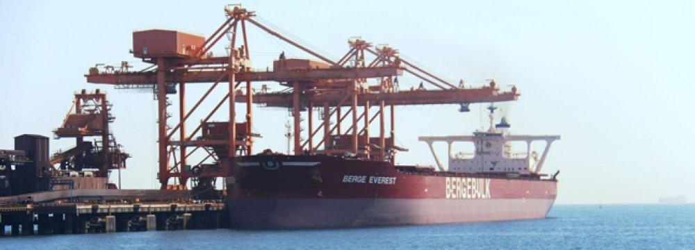 Oman's Sohar Port Resumes Registration of Iranian Firms | Financial
