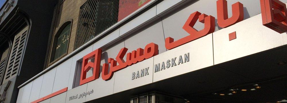 Iran's Biggest Mortgage Provider Extends €14b in 3 Decades