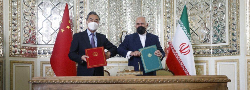Iran's Trade With China Hits $18.7b
