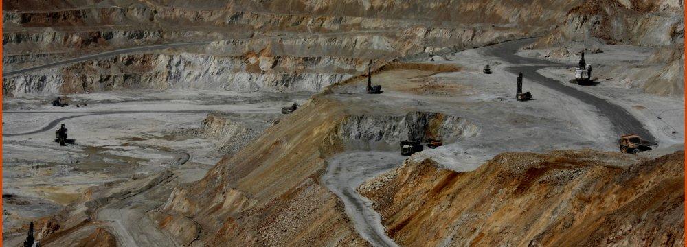 NICICO Expands Copper Exploration