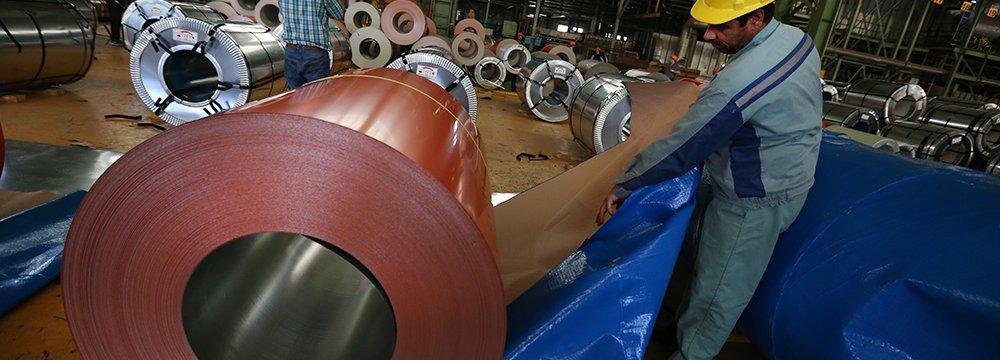 MSC Remains Top Iranian Steelmaker