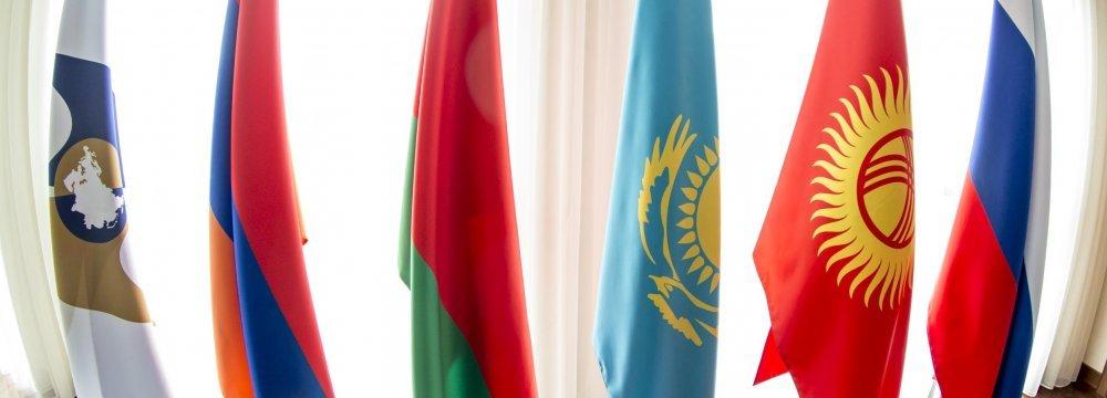 Iran-EEU Economic Diplomacy Forum Slated for Jan. 27