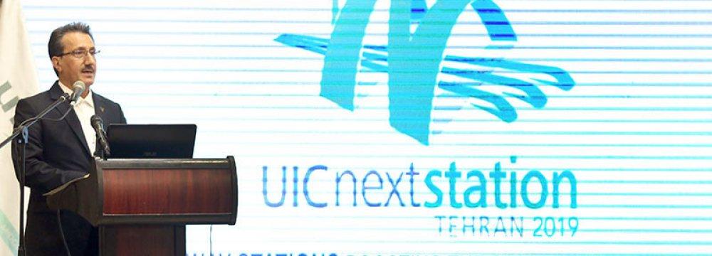 Iran Hosting UIC Conference