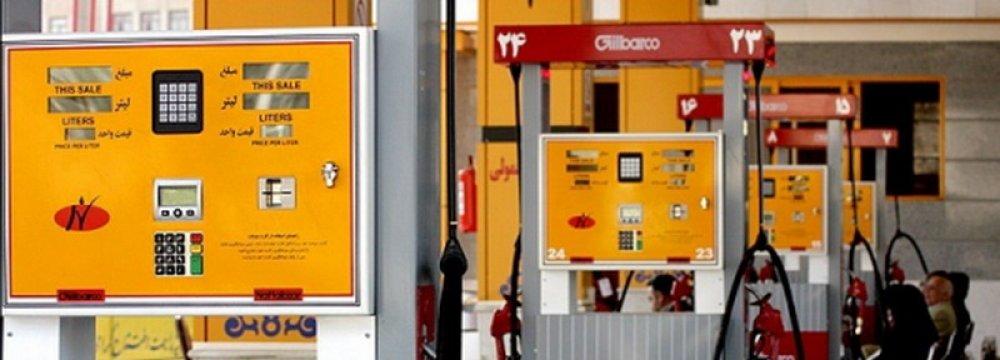 Premium Gasoline Supply Limited