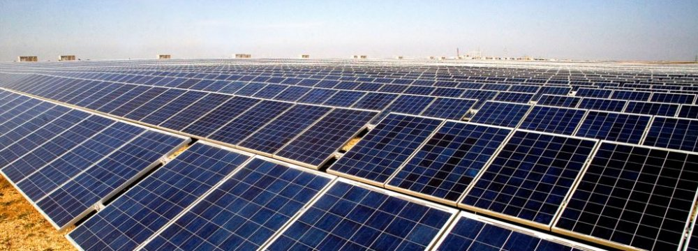 Trilateral MoU to  Build Solar Plant