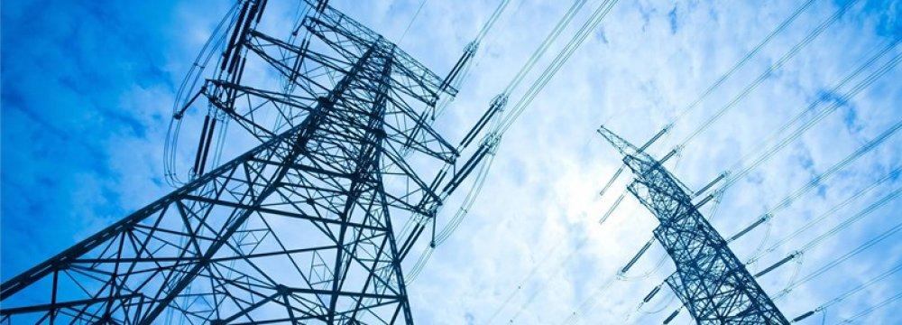 Power Consumption Peak Recorded