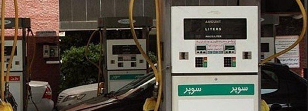 Premium Gasoline Supply on Track