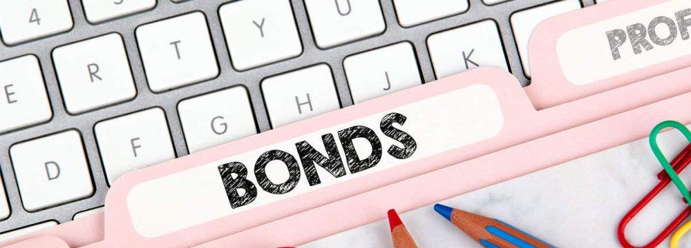 CBI Raises $88m in Bond Sale