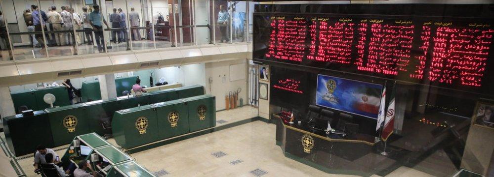 Iran's CB to Help Lift Stock Market