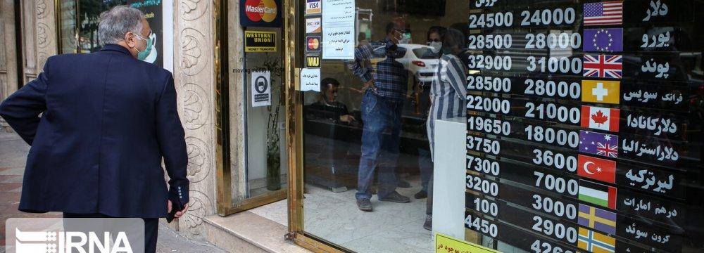 Iran: Relative Calm in Forex Market