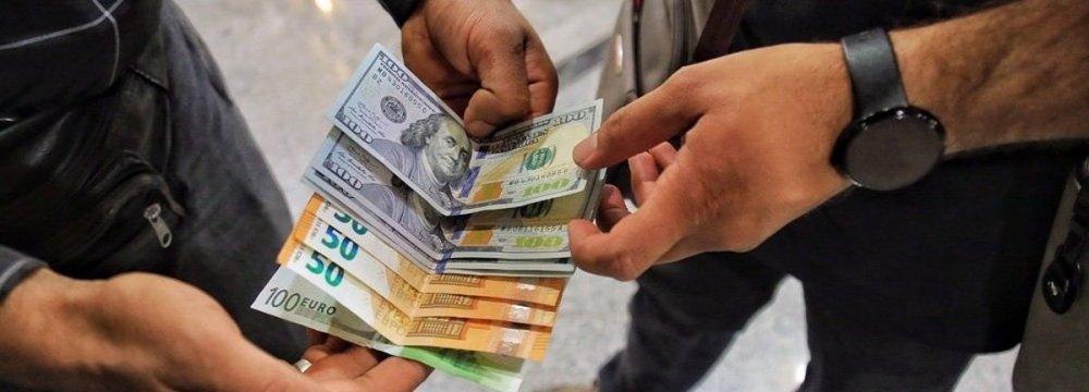 CBI Suspends 'Currency Quota'