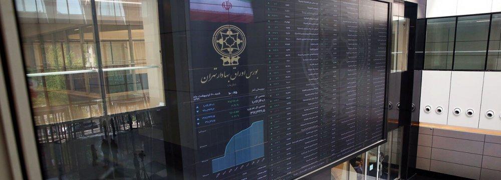 Tehran Shares Slip, TEDPIX Down 1.16%