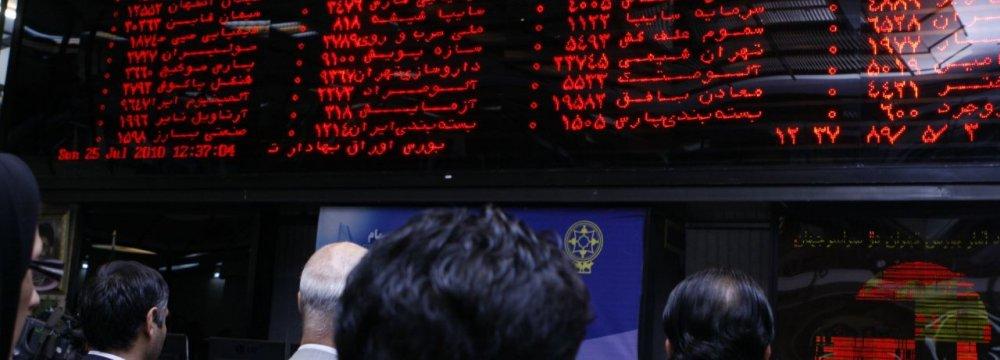 Tehran Stocks Plunge on Pandemic Fears
