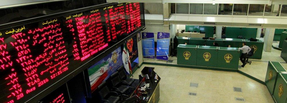 Tehran Stocks Recover Earlier Losses
