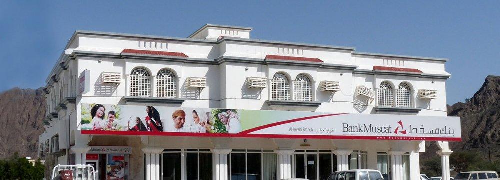 Iranian Bank Accounts Not Closed in Oman