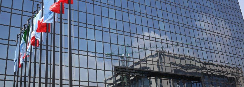 CBI Letter: Majlis Should Abandon Contentious Banking Bill