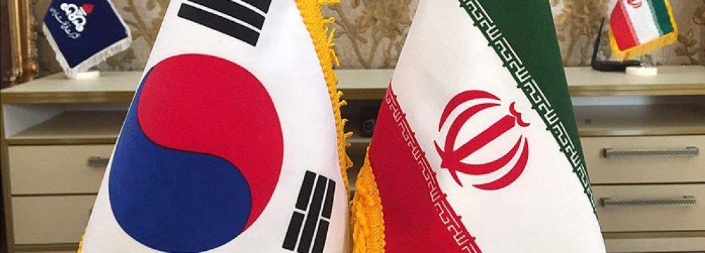 Banking Handicap Undermines Trade With South Korea
