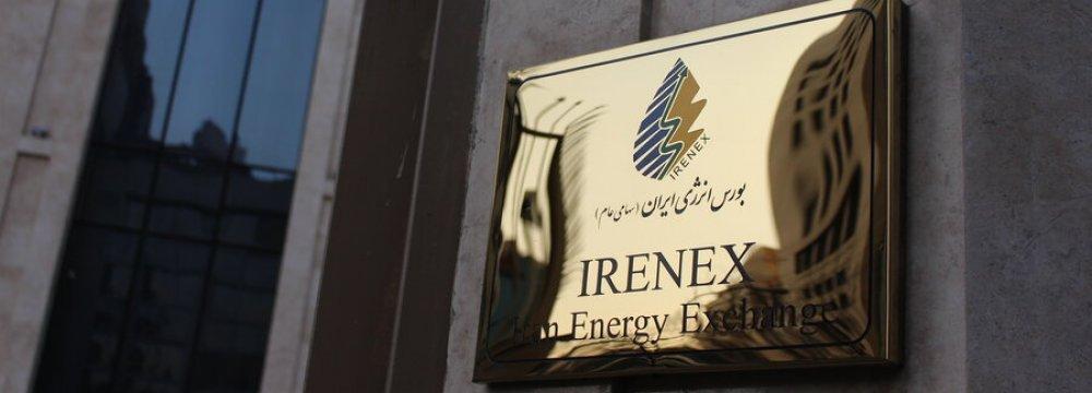 Gasoline Sale via Iran Energy Exchange Generates $200m a Week