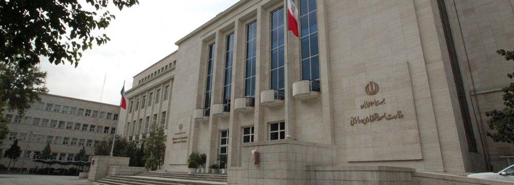 AML Law Amendment Underway