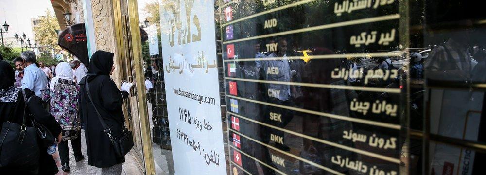 CBI Seeks Forex Stability