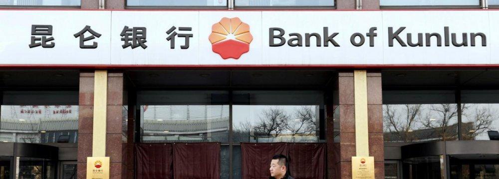 Banking Restrictions Take Toll on Sino-Iran Trade