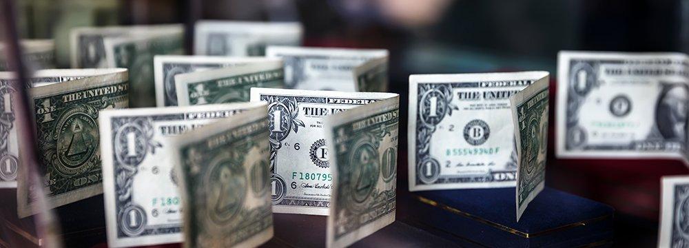 CBI: Currency Inflow Growing Steadily