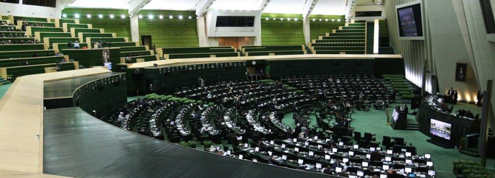 Majlis Nod to Financial Transparency Bill