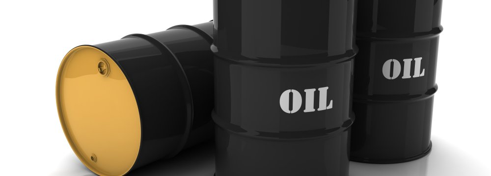 7th Oil Offer on IRENEX Today