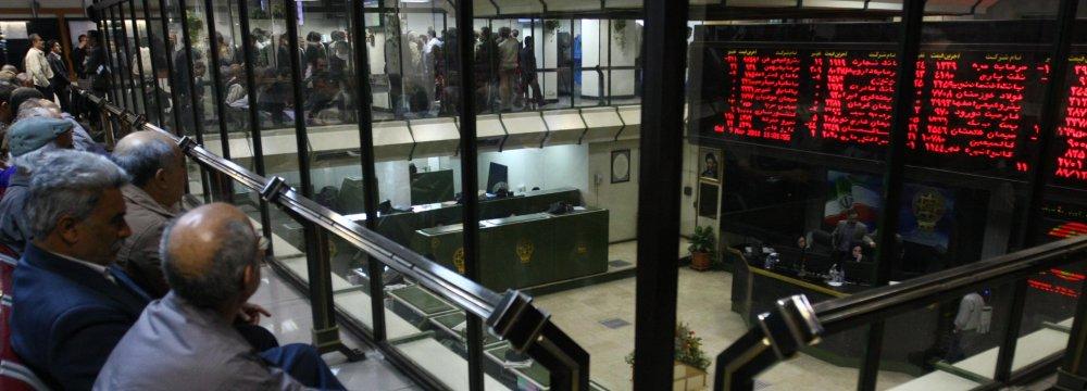 Oc Auto Exchange >> Iran business and markets news | Financial Tribune