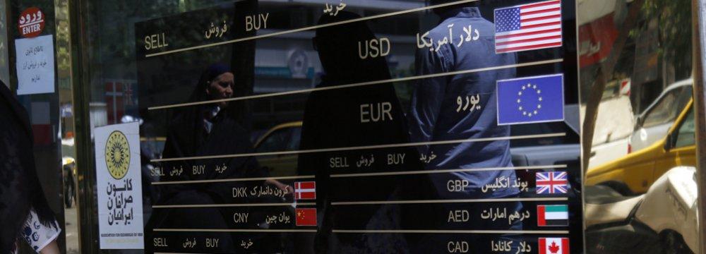 CBI Moves to Sideline USD