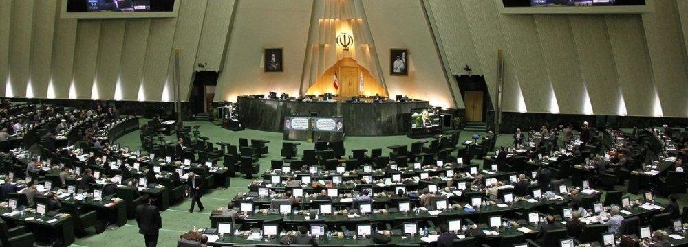 Iran Parliament Approves 2 FATF Bills