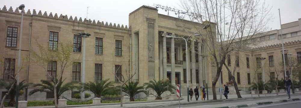 Bank Melli Iran Invests $10 Million in Big Data