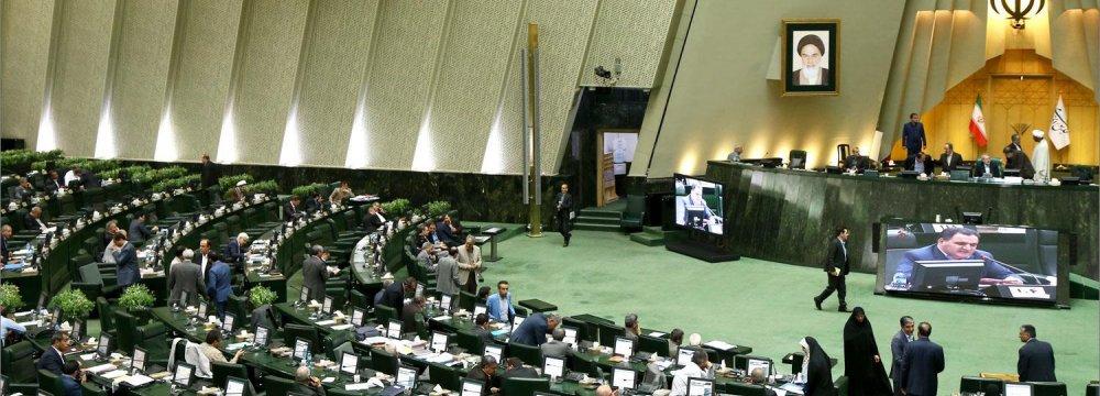 Iran to Establish  Development Bank
