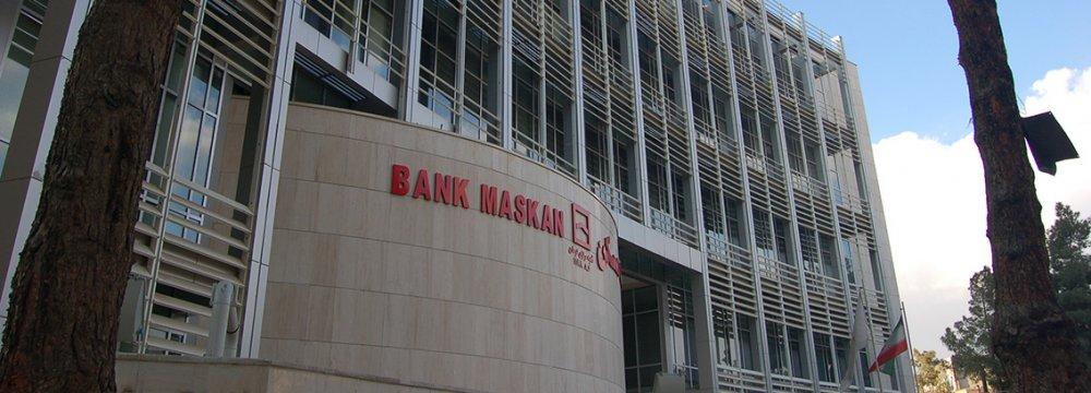 Bank Maskan and MIB are subsidiaries of Bank Maskan Financial Group.