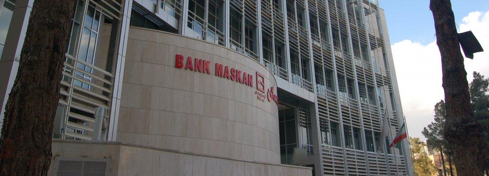 Bank Maskan Mulls Offering Bigger Loans With Lower Interests
