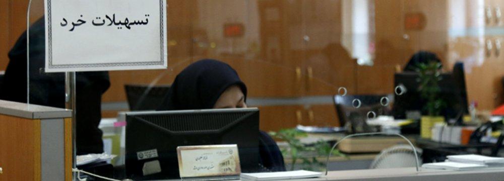 Bank Lending to Economic Sectors Up 14 Percent
