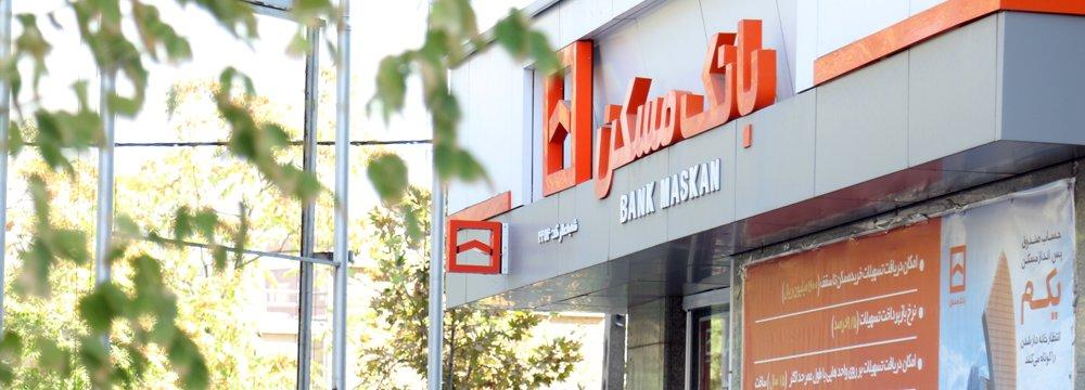 Short-Term Deposits Top Bank Maskan Resources