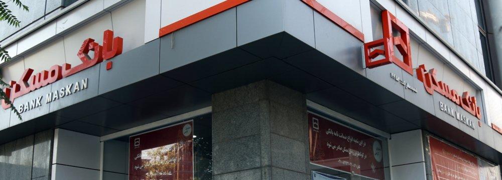 Bank Maskan Loans Top $680m in Q1