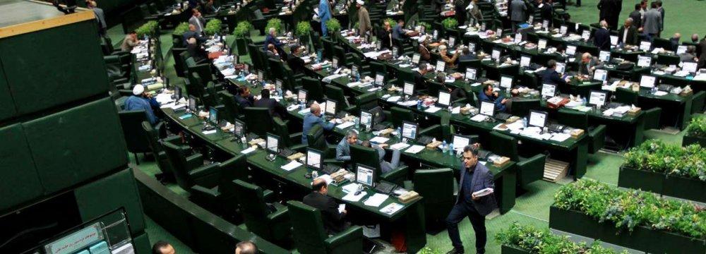Majlis Approves Plan to Combat Banking Sanctions