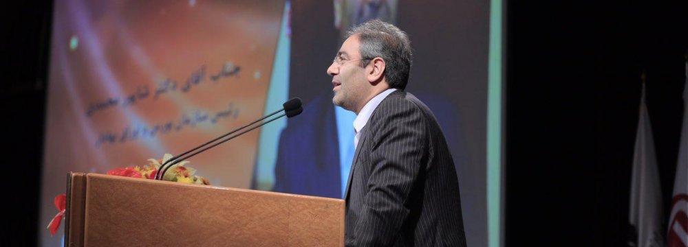 Bonds Worth $384m Issued in 8 Months in Iran