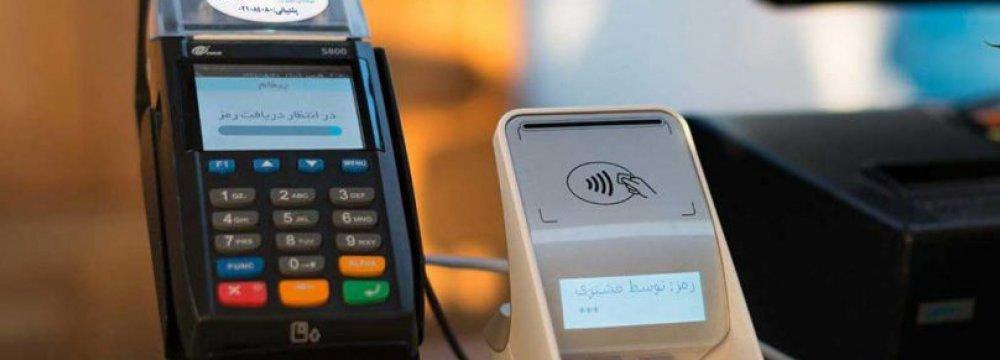 Digital Payments Rise 59% Y/Y