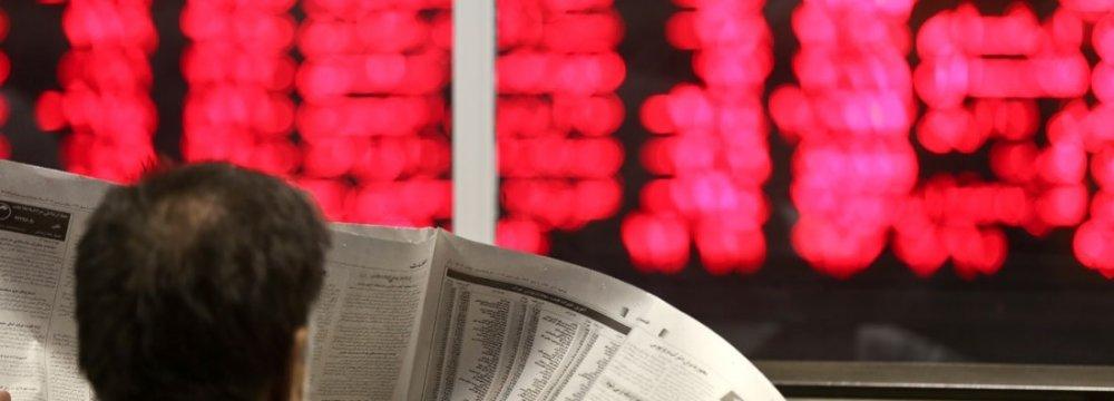 TCI to Issue $46 Million Sukuk