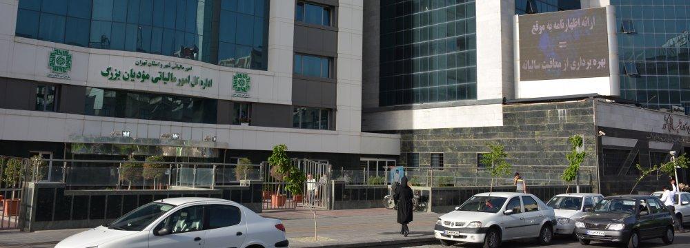 Taxman Will Look Closer at Banking Transactions