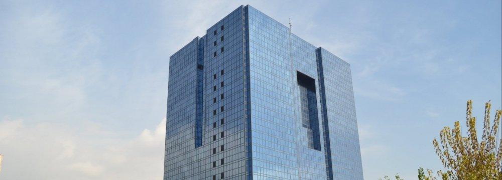 CBI Uses Reverse Repo To Absorb Excess Liquidity
