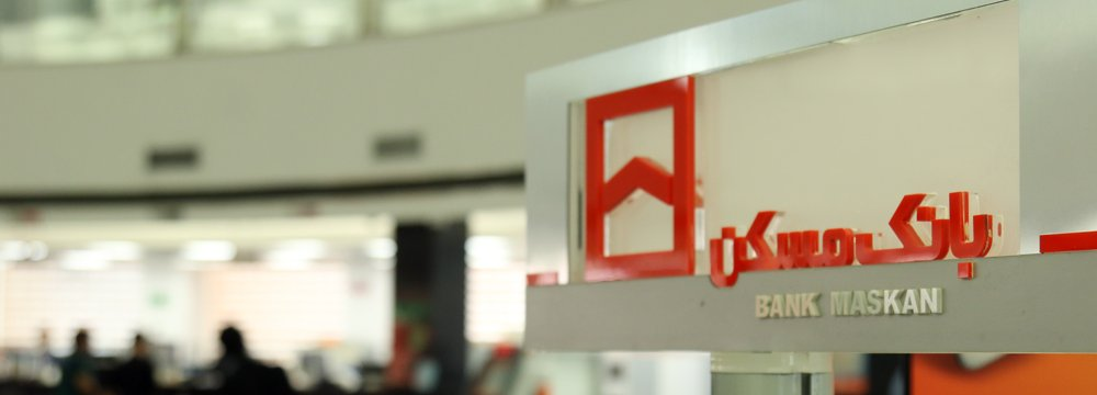 HSA Mortgage Applicants Top 326,000