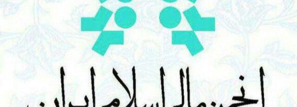 Islamic Finance Coop. With REDmoney