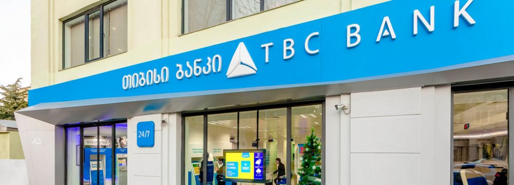 Georgia's TBC Bank Clarifies Restrictions