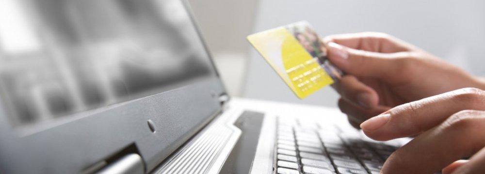 30,000 Bank Accounts, SIM Cards Blacklisted
