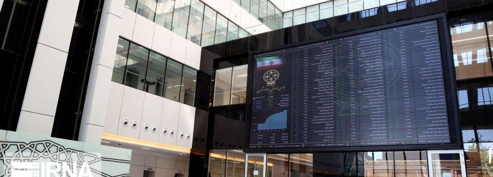 Stocks Slip in Volatile Trade